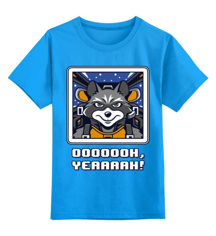 Детская футболка Printio Енот. цв.голубой р.128 0000003085002 по цене 990