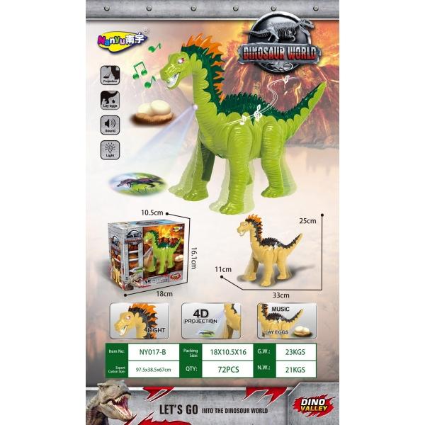 Купить Динозавр Shantou Gepai несет яйца B1612350, Игровые фигурки
