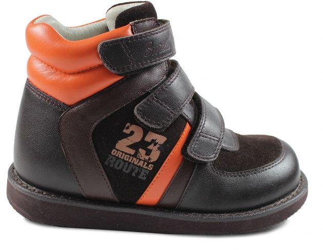 Детская стабилизирующая ортопедическая обувь 23 252 Sursil
