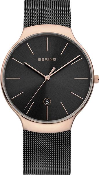 Наручные часы кварцевые мужские Bering 13338 фото