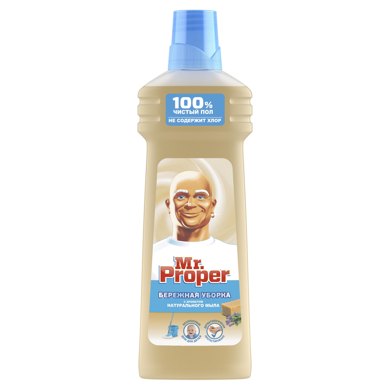 Моющая жидкость для полов и стен Mr.Proper с ароматом натурального мыла 750 мл