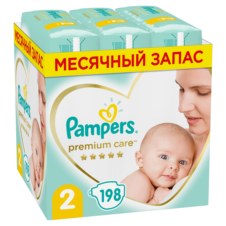 Подгузники Pampers Premium Care 2 (4-8 кг), 198 шт.