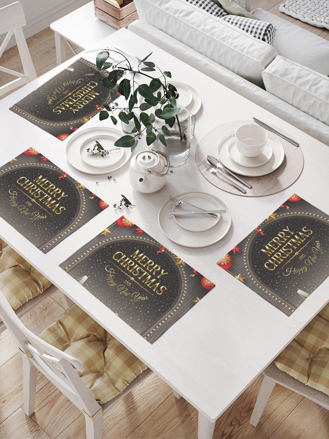 Комплект салфеток для сервировки стола «Ночь перед рождеством» (32х46 см, 4 шт.)