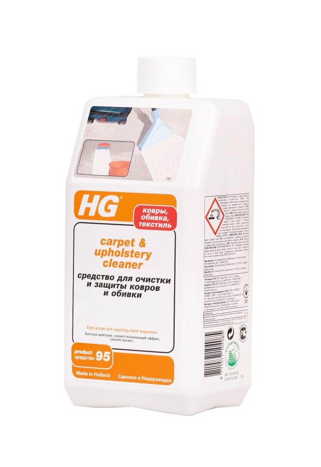 HG Средство для очистки и защиты ковров