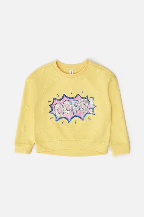 Джемпер Acoola 20210100223 цв.желтый р.134 20210100223_желтый