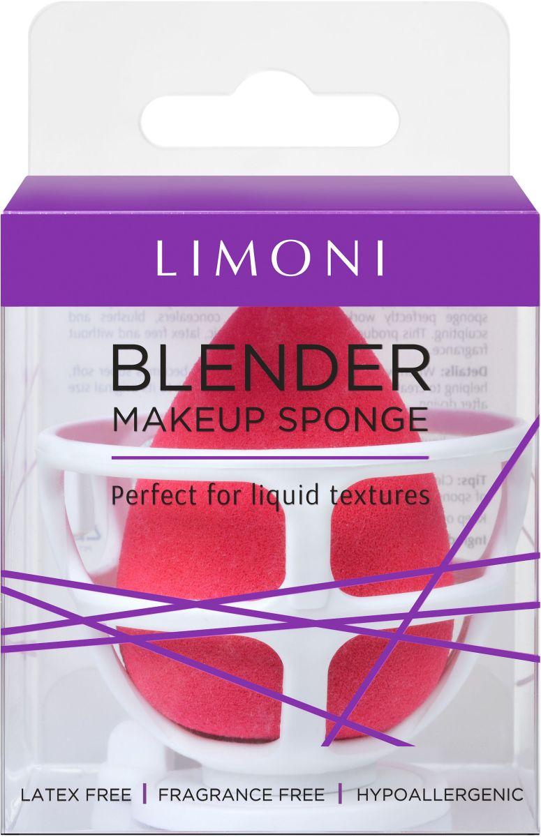 Купить Спонж для макияжа с корзинкой Limoni Blender Makeup Sponge Red