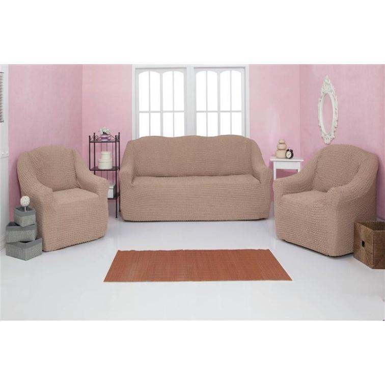 Комплект чехлов на диван и кресла без оборки CONCORDIA, бежевый, 3 предмета