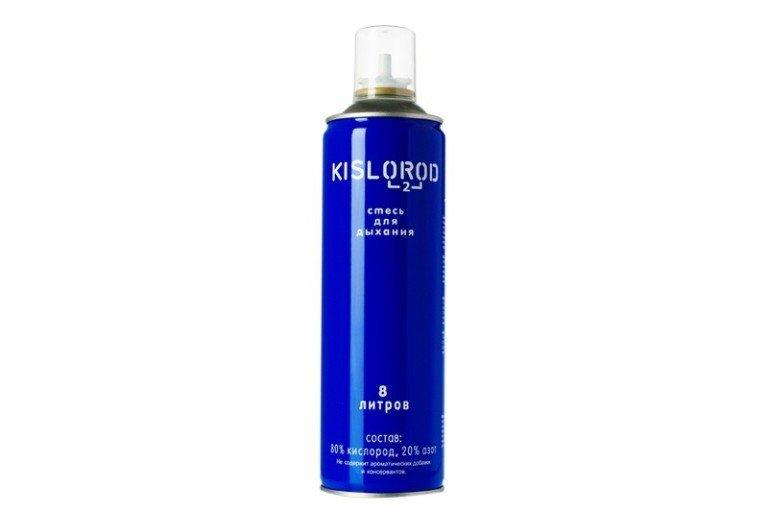Кислородный баллончик Kislorod K8L 8 л