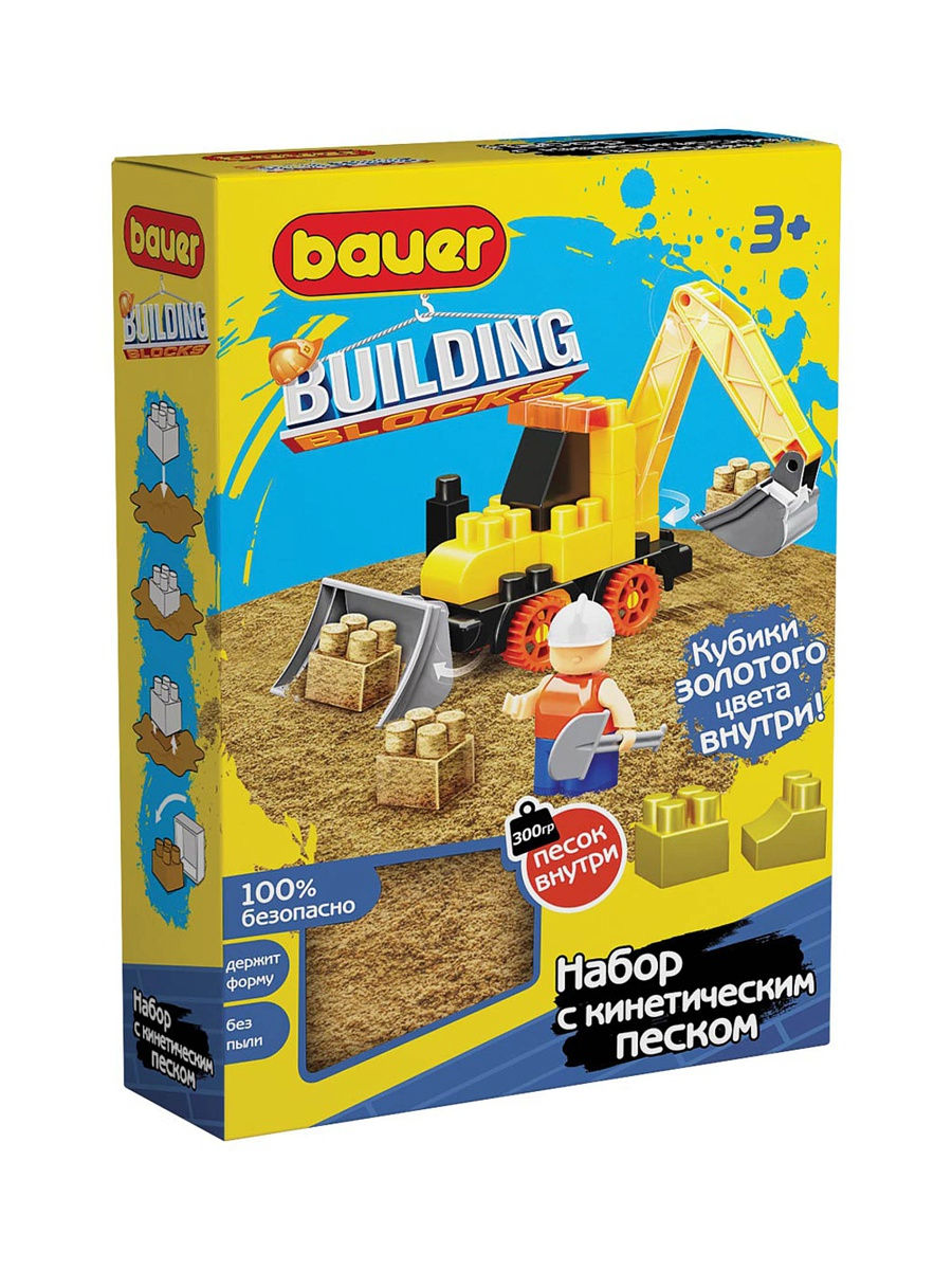 Конструктор Bauer Building Kinetic Стройка с кинетическим песком, с трактором