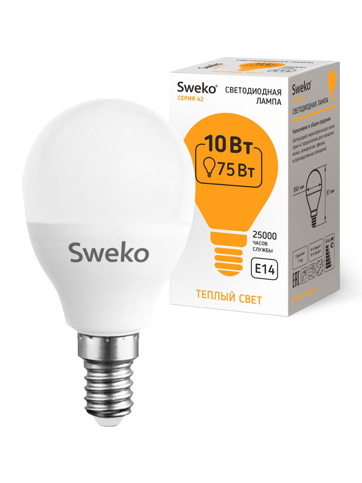 Лампа светодиодная Sweko 42LED G45 10W