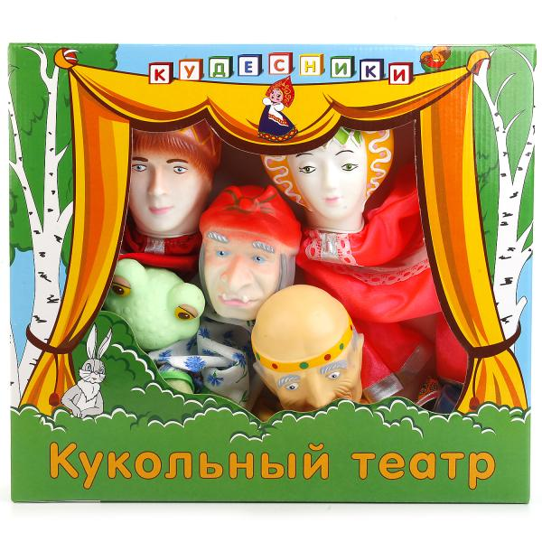 Кукольный театр ПКФ Игрушки Царевна лягушка