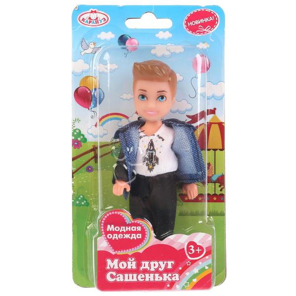 Купить Кукла Карапуз Мой друг Сашенька, 12 см, Классические куклы