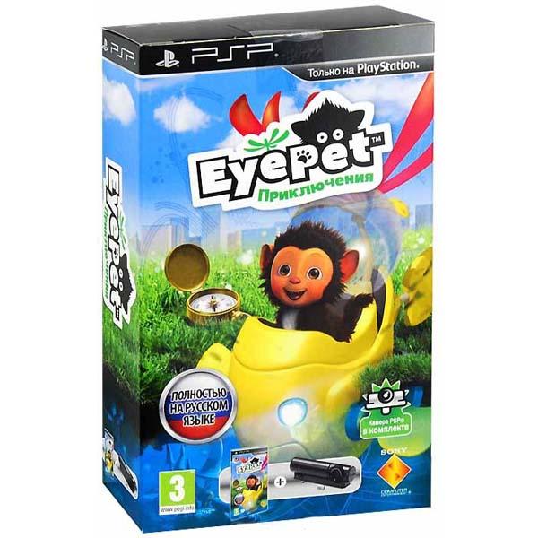 Игра EyePet Приключения + Камера GoCam