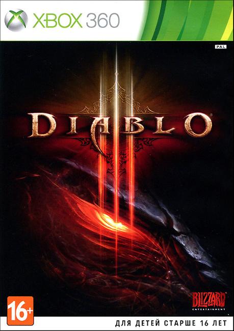 Игра Diablo 3 для Xbox 360