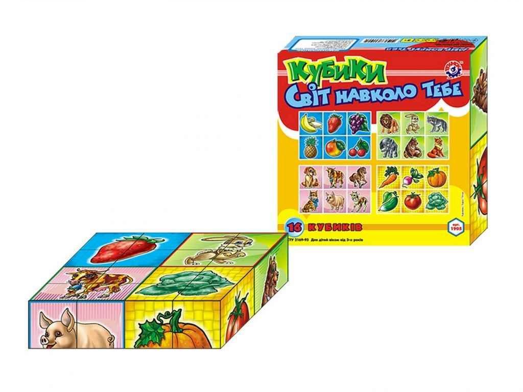 Купить Кубики ТехноК Мир вокруг тебя, 16 шт., Развивающие кубики