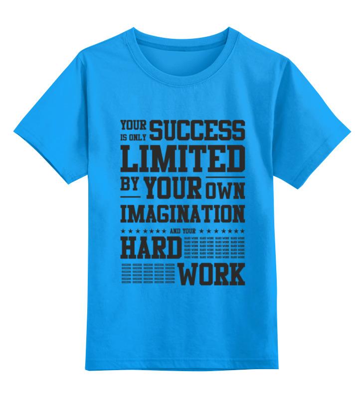 Детская футболка классическая Printio Your success, р. 152