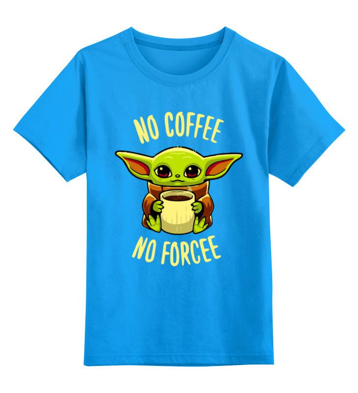Купить 0000003124174, Детская футболка Printio Фэнтези цв.голубой р.152,
