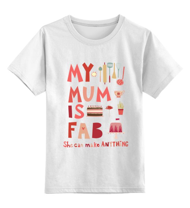 Детская футболка классическая Printio Моя мама потрясающая, р. 128