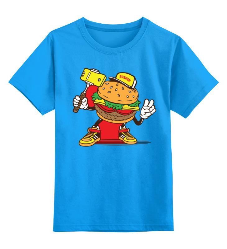 Детская футболка Printio Бургер цв.голубой р.140 0000003318185 по цене 990