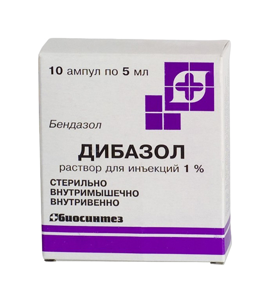 Дибазол раствор для в/м и в/в введ.10 мг/мл амп.5 мл №10