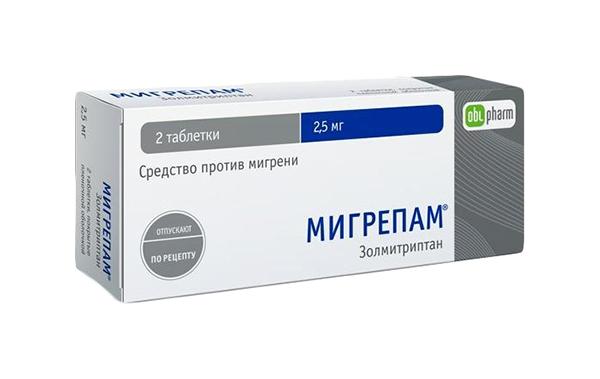 Мигрепам таблетки, покрытые пленочной оболочкой 2,5 мг №2