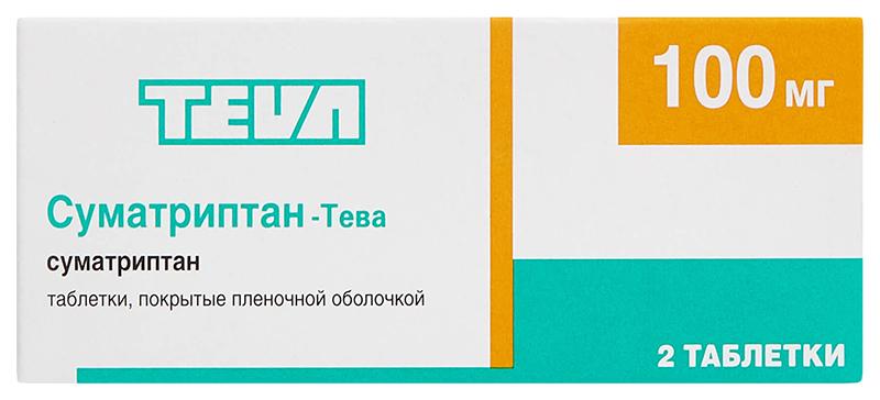 Суматриптан-Тева таблетки, покрытые пленочной оболочкой 100 мг №2