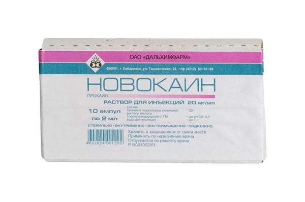 Новокаин раствор для ин.2% амп.2 мл №10
