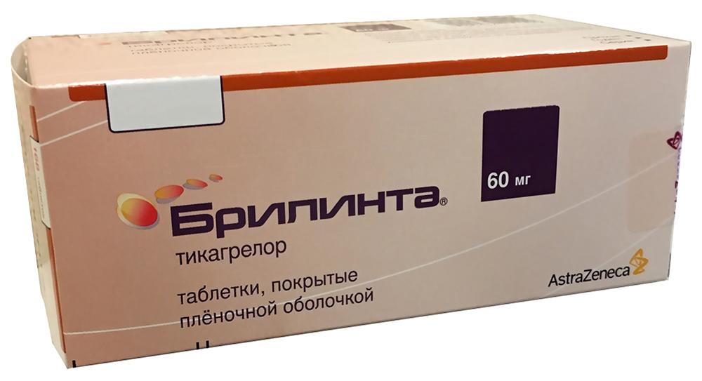 Брилинта таблетки, покрытые пленочной оболочкой 60 мг №56