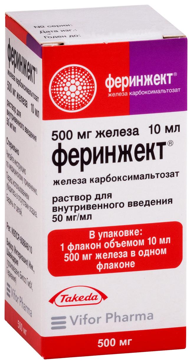 Феринжект раствор в/в 50 мг/мл флакон