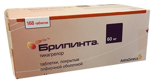 Брилинта таблетки, покрытые пленочной оболочкой 60 мг №168