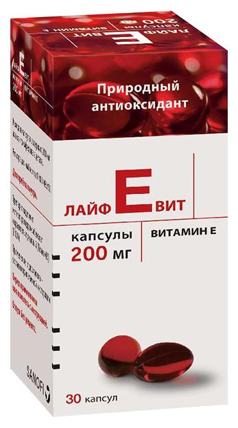 ЛайфЕвит капсулы 200 мг №30