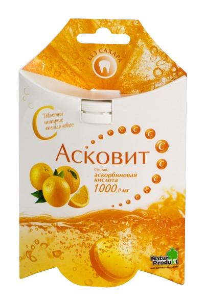 Асковит таблетки шипучие 1 г пенал №10 Апельсин