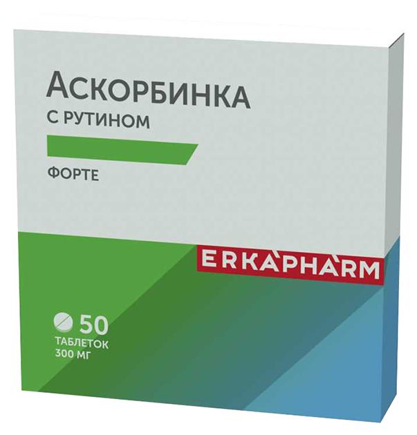Эркафарм Аскорбинка Форте с рутином таблетки