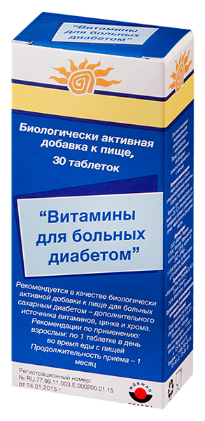 Купить Витамины для больных диабетом 405 мг, Витамины для больных диабетом табл. 405 мг. №30, Worwag Pharma
