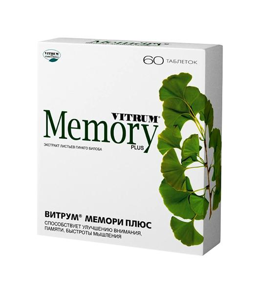 Витрум Мемори Плюс таблетки 462,5 мг №60
