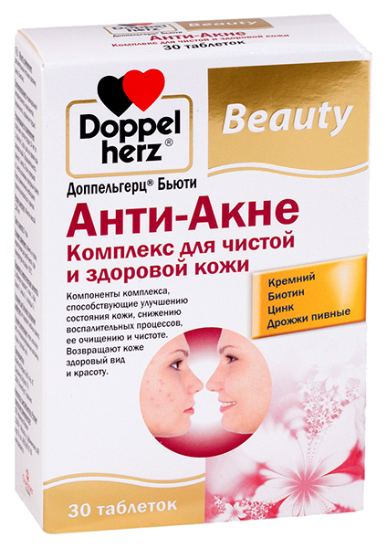 Доппельгерц Бьюти Анти-Акне комплекс для чистой и здоровой кожи таблетки №30
