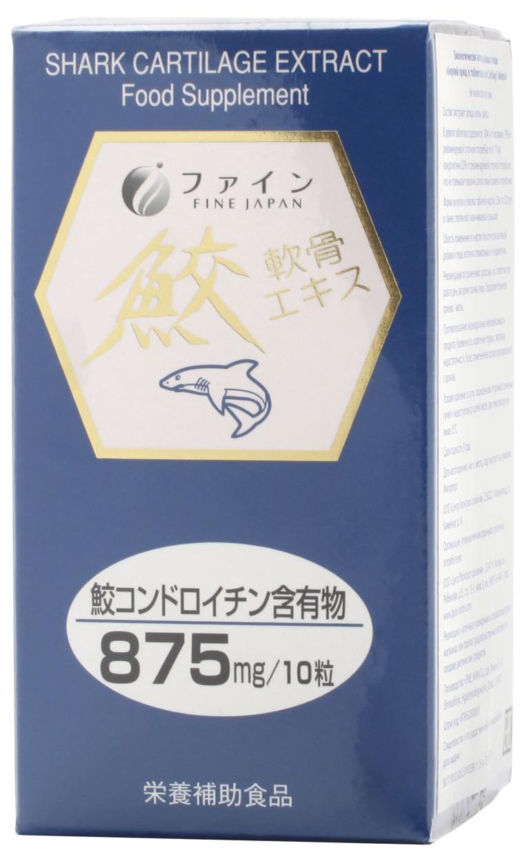 Файн Акулий хрящ таблетки 125 мг №520
