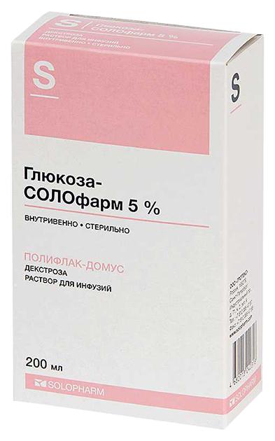 Купить Глюкоза-СОЛОфарм раствор для инфузий 5% флакон 200 мл №1, Гротекс ООО