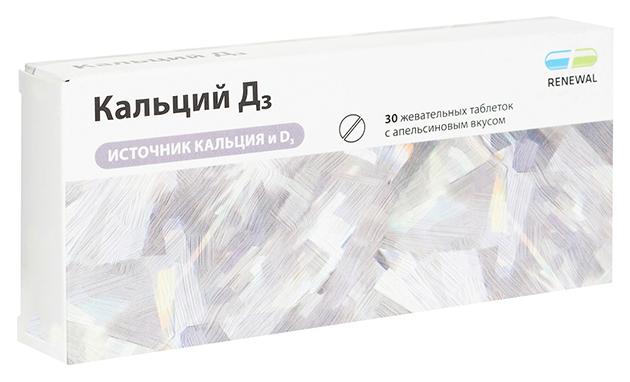 Купить Кальций Д3 таблетки жев.1749 мг №30 Renewal