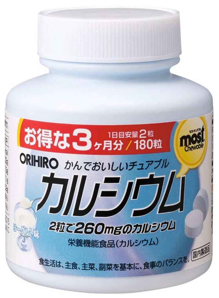 Орихиро Кальций + витамин D таблетки №180