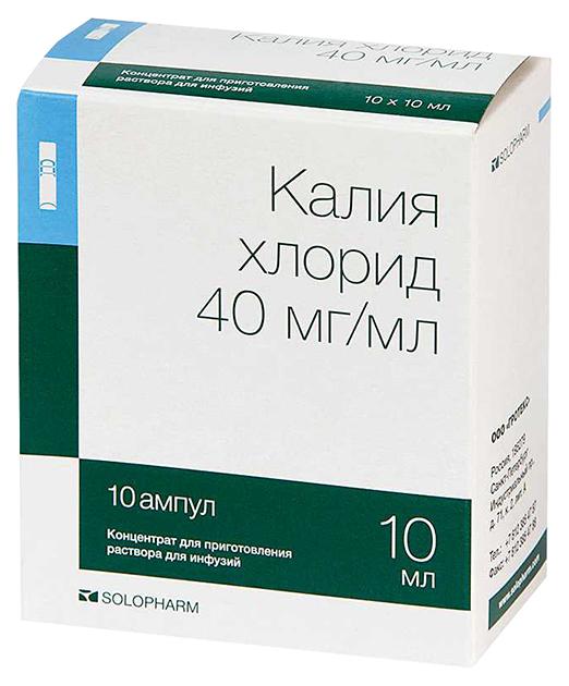 Калия хлорид конц. для приг. раствора для инф.40 мг/мл амп.10 мл №10