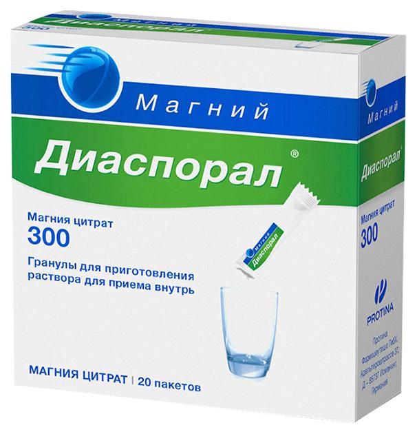 Магний-Диаспорал 300 гран. для пригот. раствора для приема внутрь 300 мг №20 пакет