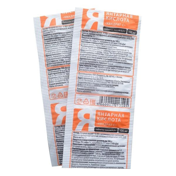 Купить Янтарная кислота 100 мг, Янтарная кислота таблетки 100 мг №10/СТМ, Квадрат-С
