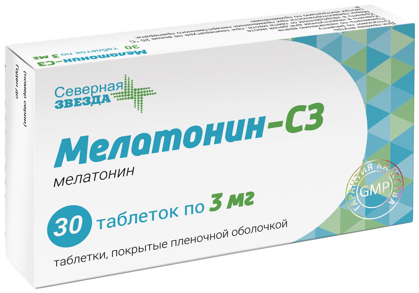 Купить Мелатонин-СЗ 3 мг, Мелатонин-СЗ таблетки, покрытые пленочной оболочкой 3 мг №30, Северная Звезда