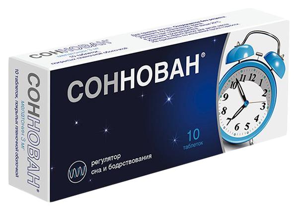 Соннован таблетки, покрытые пленочной оболочкой 3 мг №10