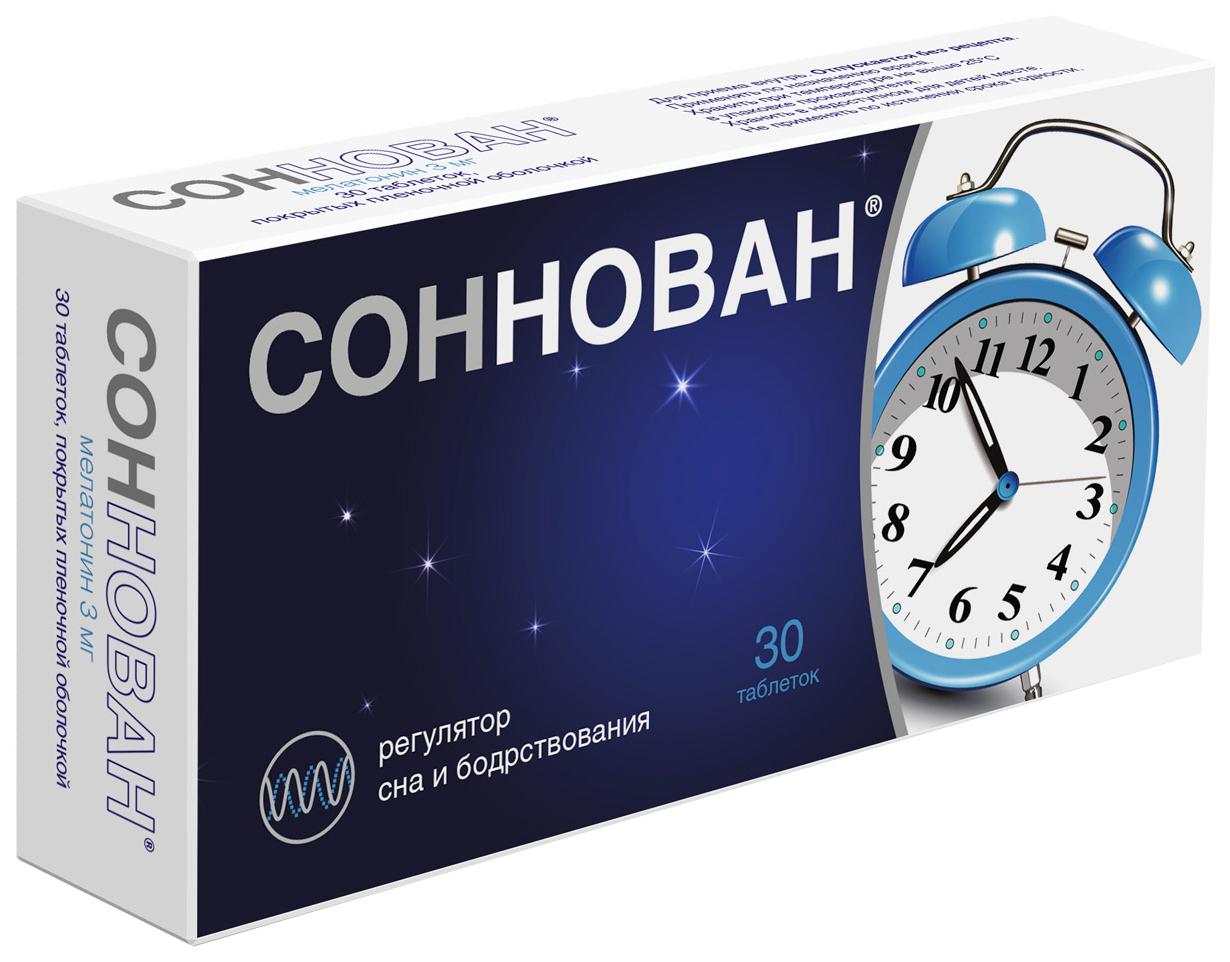 Соннован таблетки, покрытые пленочной оболочкой 3 мг №30
