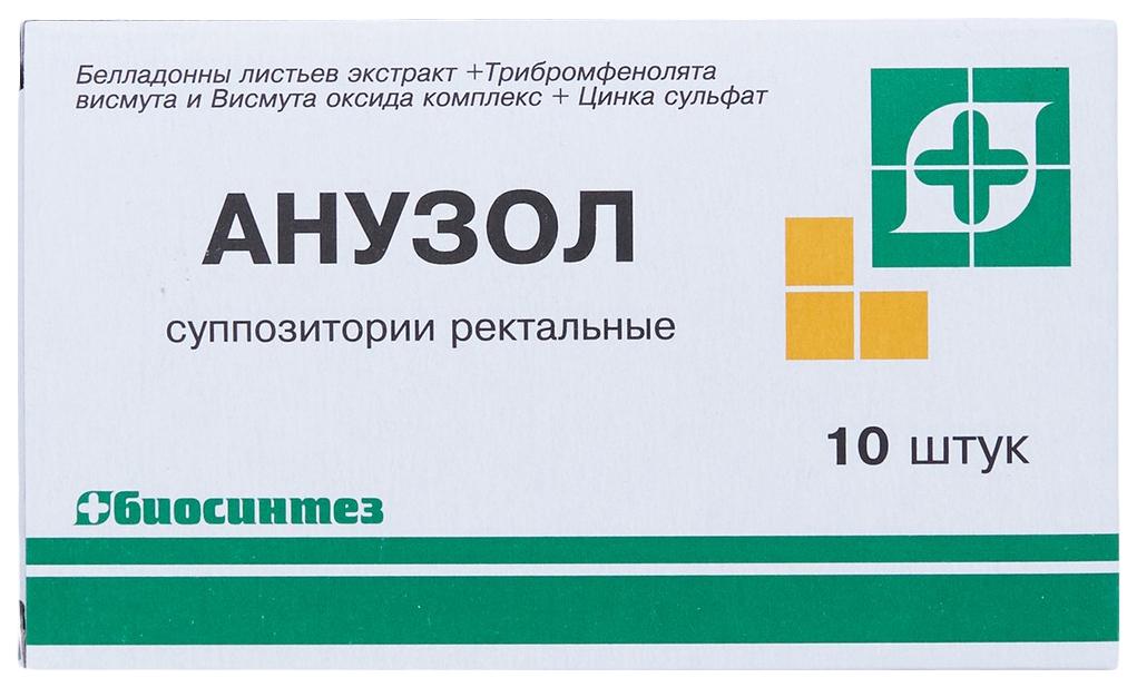 Анузол супп.рект.№10