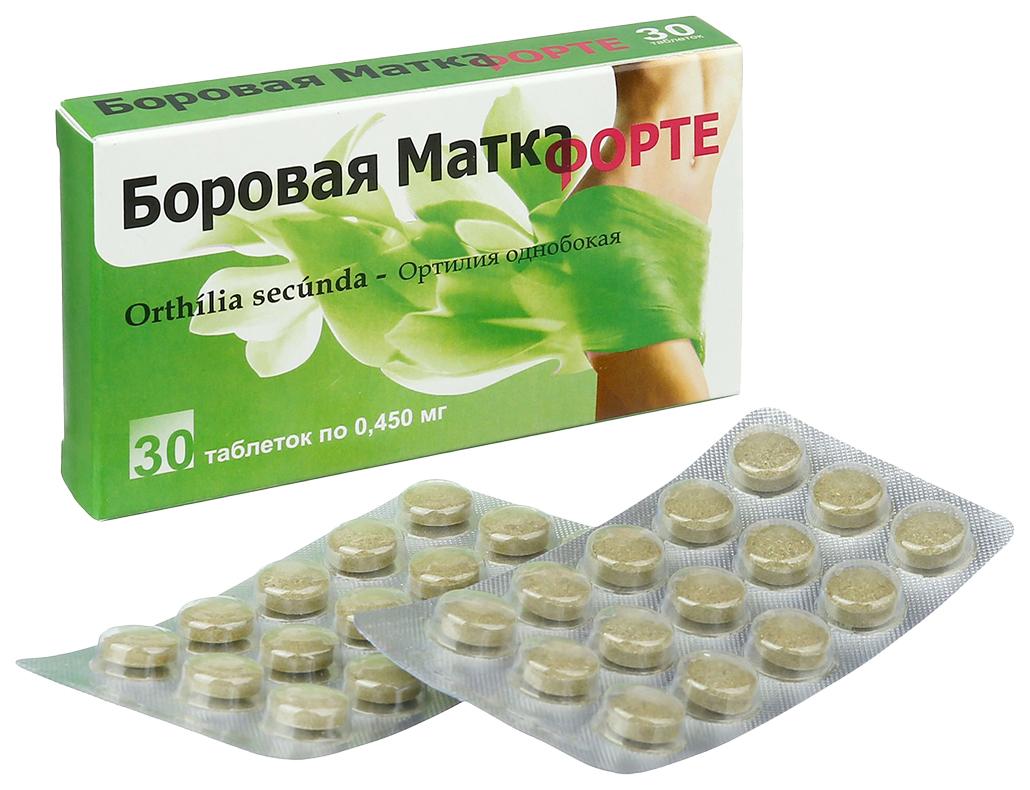 Боровая матка форте таблетки 450 мг №30
