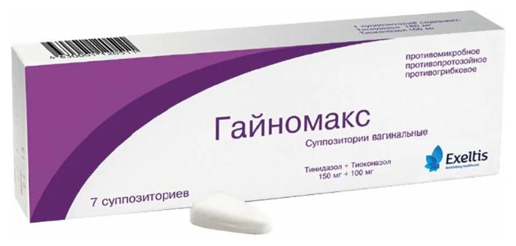 Купить Гайномакс супп.ваг.150 мг+100 мг №7, Embil Pharmaceutical