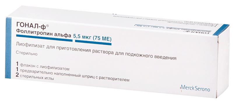 Гонал Ф лиофилизат для р-ра п/к 5,5мкг/75 МЕ + р-ль №1